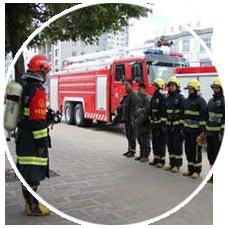 消防技术咨询服务