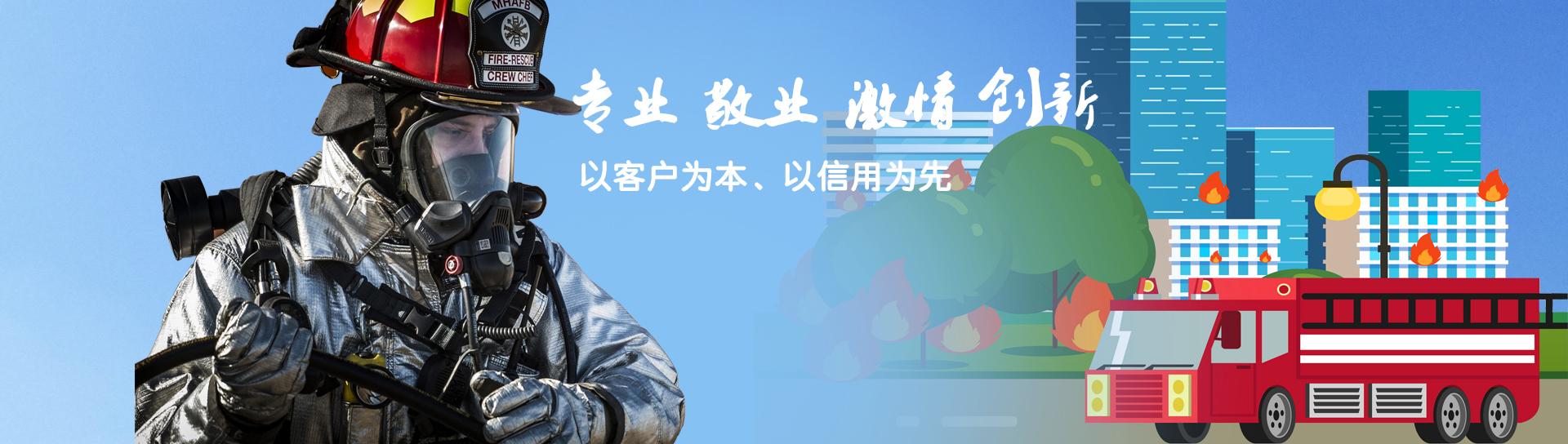 贵州消防安全评估